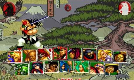 samurai-shodown-ii-apk