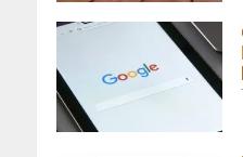 Google-tawarkan-tambahan-keamanan-untuk-pengguna-akun-berisiko-tinggi